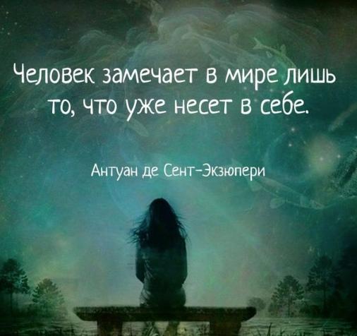 Красивые статусы и цитаты про боль души, про душевную боль - сборка 11
