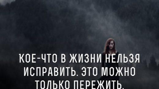 Красивые статусы и цитаты про боль души, про душевную боль - сборка 6