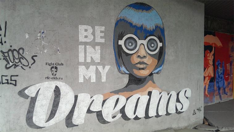 Крутые стрит-арт граффити, картинки граффити - прикольная сборка 13