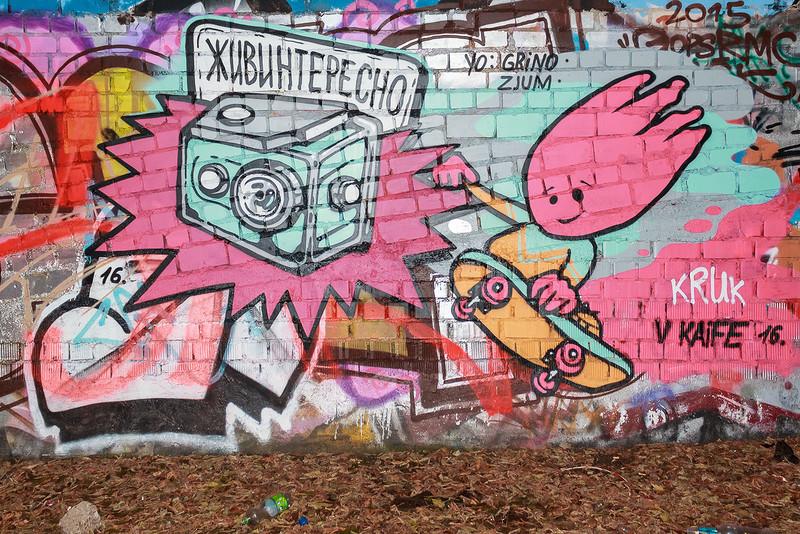 Крутые стрит-арт граффити, картинки граффити - прикольная сборка 20