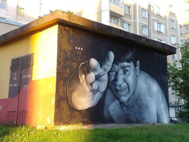 Крутые стрит-арт граффити, картинки граффити - прикольная сборка 21