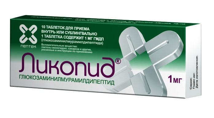 Лучшее лекарство от папиллом - список средств, причины возникновения вируса 3