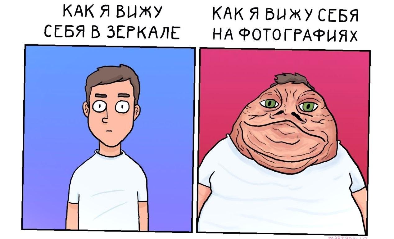 Подборка смешных комиксов, которая заставит вас улыбнуться №11 7