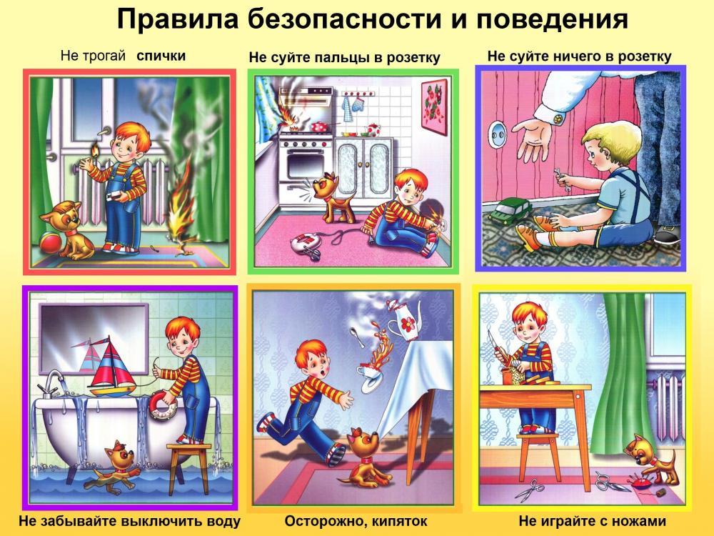 Познавательные и интересные картинки на тему Безопасность 8