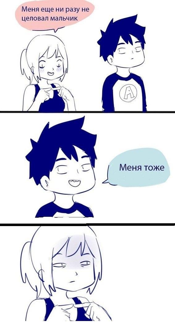 Прикольные и забавные комиксы про девушек и парней - сборка 3