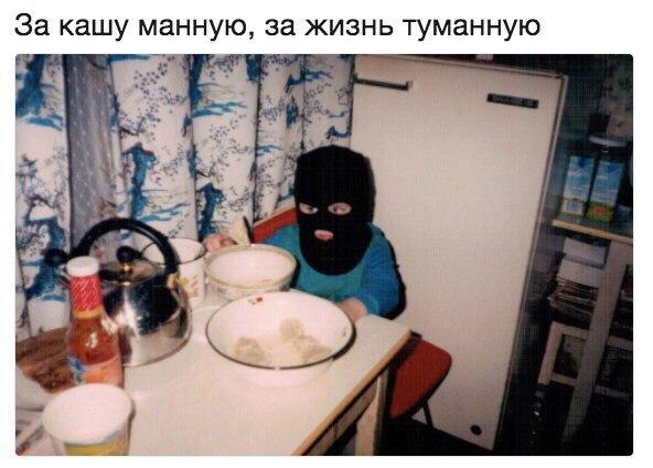 Самые смешные и ржачные картинки с надписями до слез - сборка №68 9