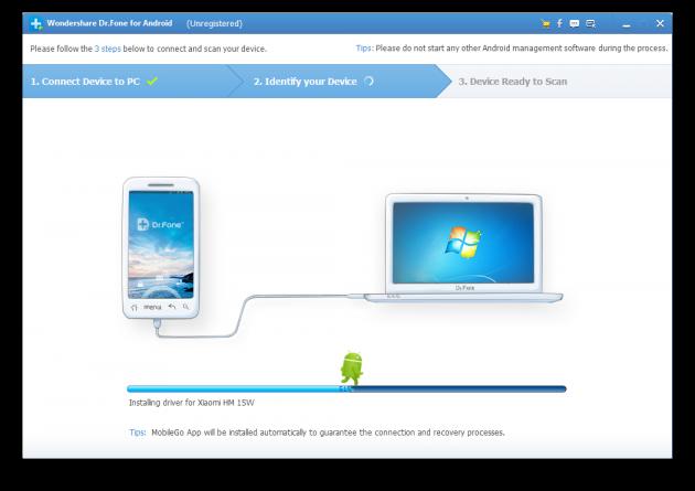Как восстановить удаленные SMS сообщения на Android - инструкция 1
