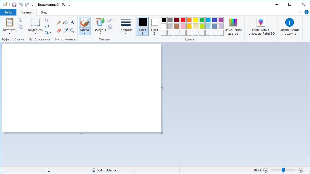 Как сделать скриншот на ноутбуке или компьютере. Как пользоваться принт скрином 2