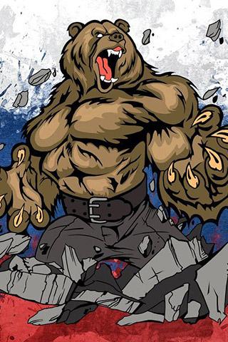 Картинки на телефон медведи, аватарки с медведями - подборка 14