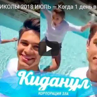 Самые смешные видео приколы за июль 2018 - сборка №115