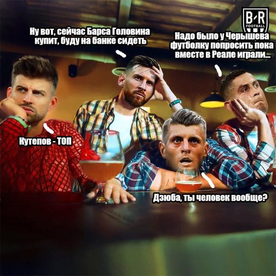 Смешные картинки про Чемпионат Мира по футболу 2018 13