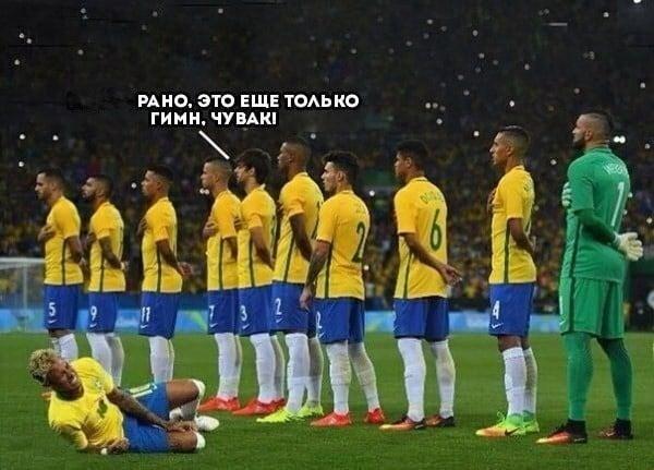 Смешные картинки про Чемпионат Мира по футболу 2018 2