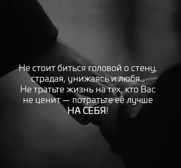 Грустные статусы и цитаты про любовь до слез - короткие с картинками 2