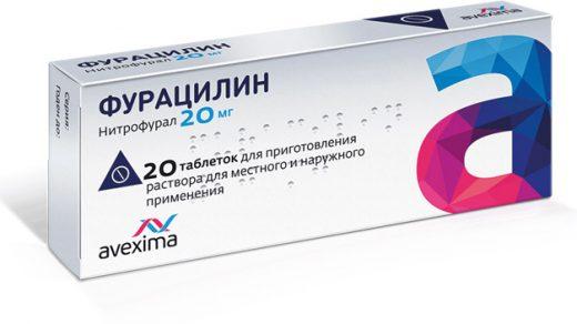 Как разводить Фурацилин в таблетках для полоскания горла - инструкция 1