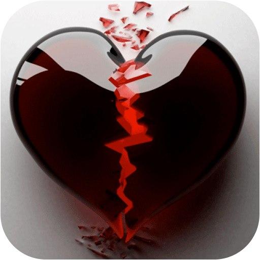 Красивые и интересные картинки со смыслом про разбитое сердце 9