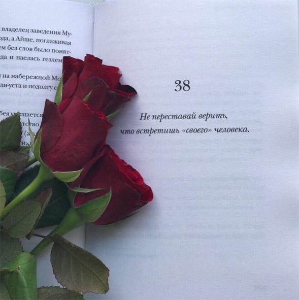 Красивые и милые картинки о любви и нежности - подборка (20 фото) 10