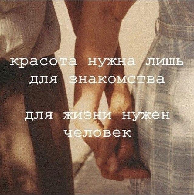 Красивые и милые картинки о любви и нежности - подборка (20 фото) 5