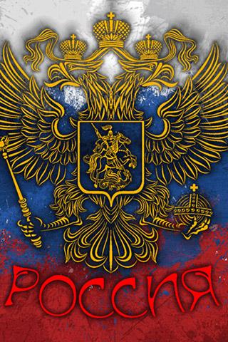 Красивые картинки, обои на телефон Герб России на заставку - сборка 1