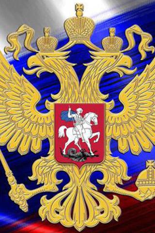 Красивые картинки, обои на телефон Герб России на заставку - сборка 6