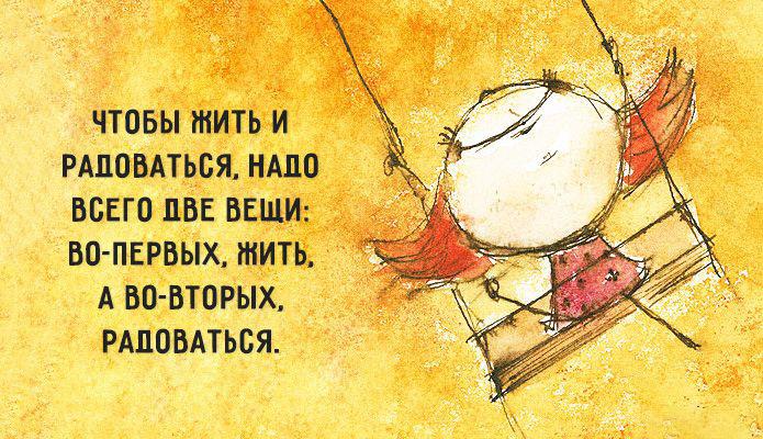 Красивые открытки и картинки с надписью Живите счастливо 5