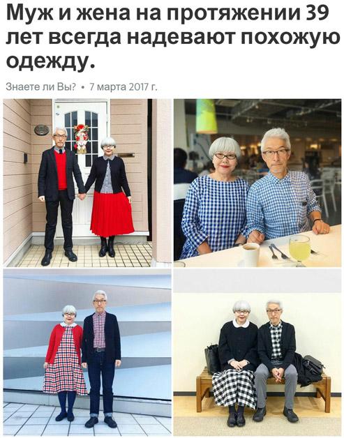 Лучшие смешные и прикольные картинки за август 2018 - сборка №80 9