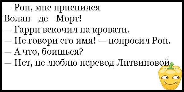 Лучшие смешные и ржачные анекдоты до слез - коллекция №120 7