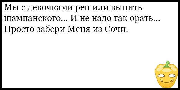 Лучшие смешные и ржачные анекдоты до слез - коллекция №120 9