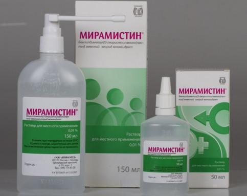 Мирамистин от боли в горле - свойства препарата, показания 1
