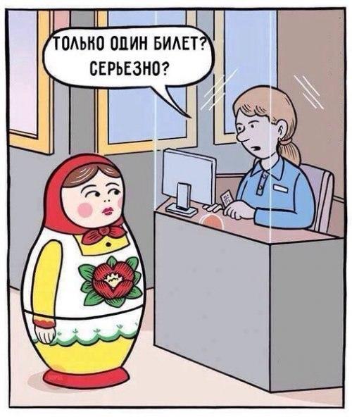 Подборка смешных и веселых комиксов за август 2018 год - сборка №15 11