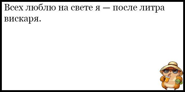 Подборка угарных и смешных анекдотов за август 2018 - подборка №119 3