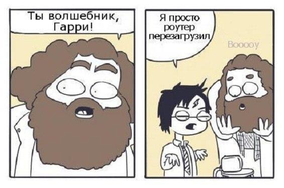 Прикольные и забавные комиксы за август 2018 год - подборка №17 8