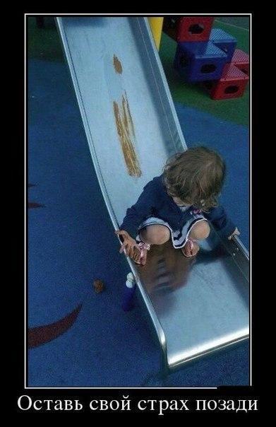 Самые смешные и ржачные картинки про людей и их жизнь - подборка 6