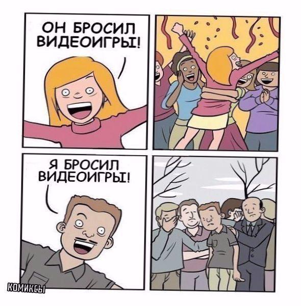 Смешные и прикольные комиксы недели 2018 - коллекция №16 10