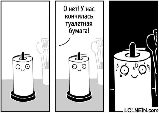 Смешные и прикольные комиксы недели 2018 - коллекция №16 8