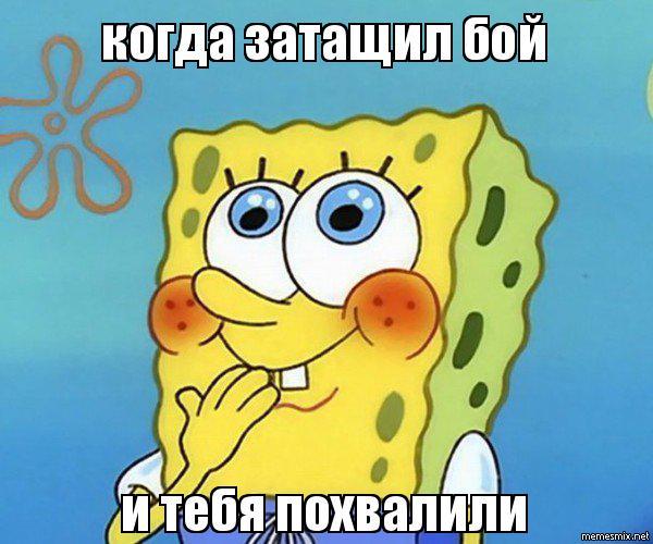 Смешные картинки про Губку Боба из мультфильма - подборка 10