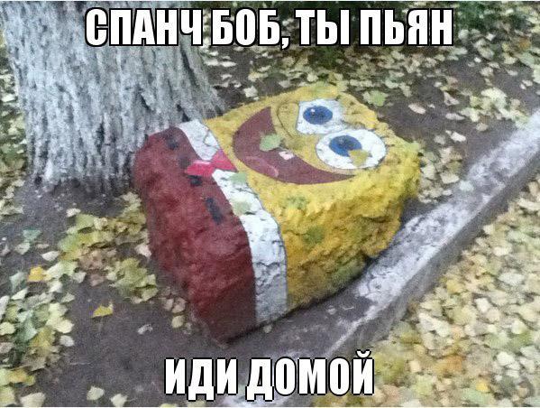 Смешные картинки про Губку Боба из мультфильма - подборка 15