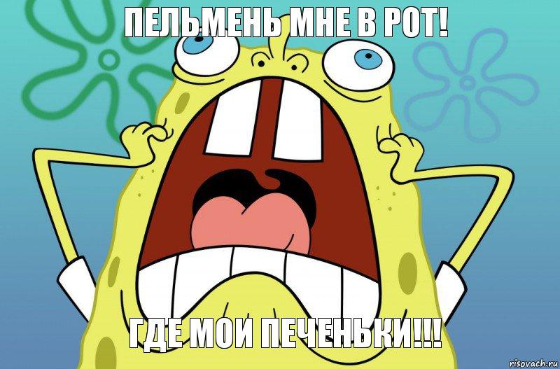 Смешные картинки про Губку Боба из мультфильма - подборка 7
