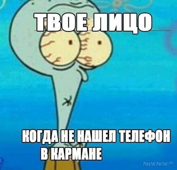 Смешные картинки про Губку Боба из мультфильма - подборка 9