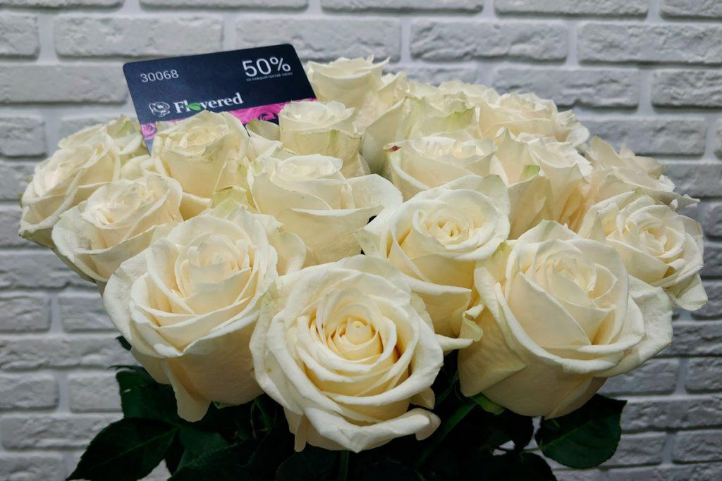 Красивые картинки цветов белые розы, удивительные букеты 11