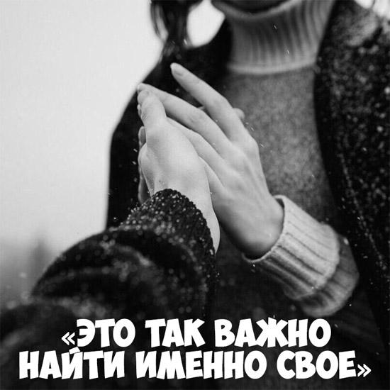 Красивые цитаты за осень 2018 про любовь и отношения - подборка 14