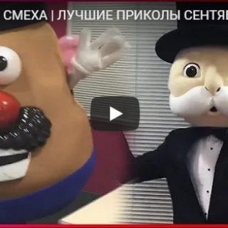 Лучшие смешные и прикольные видео приколы до слез - подборка №137