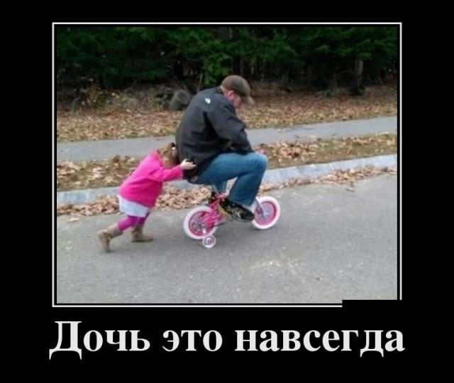 Подборка веселых и смешных демотиваторов за осень 2018 - №46 11