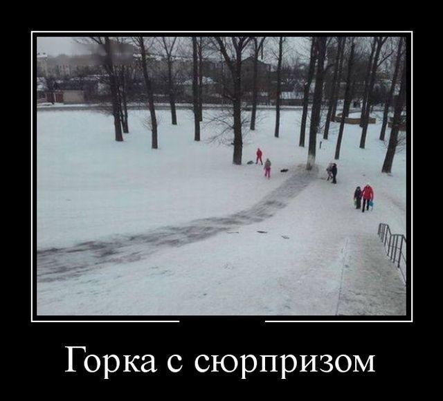 Подборка веселых и смешных демотиваторов за осень 2018 - №46 4
