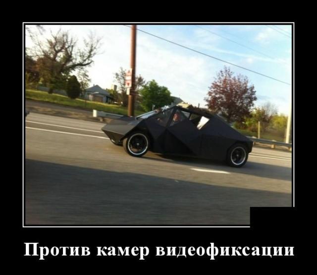 Подборка веселых и смешных демотиваторов за осень 2018 - №46 9