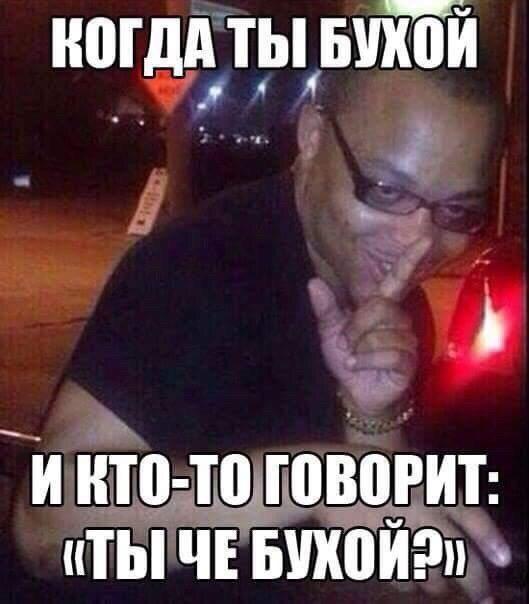 Смешные и ржачные мемы до слез за осень 2018 год - подборка №87 14