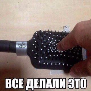 Смешные и ржачные мемы до слез за осень 2018 год - подборка №87 8