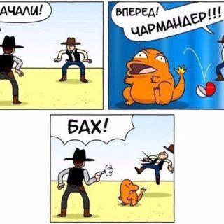 Увлекательная подборка смешных и ржачных комиксов до слез - сборка №19 6