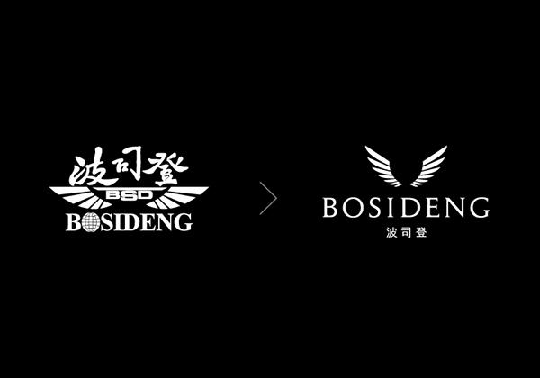 Какие бренды китайской одежды самые популярные 3