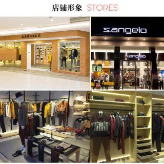 Какие бренды китайской одежды самые популярные 5