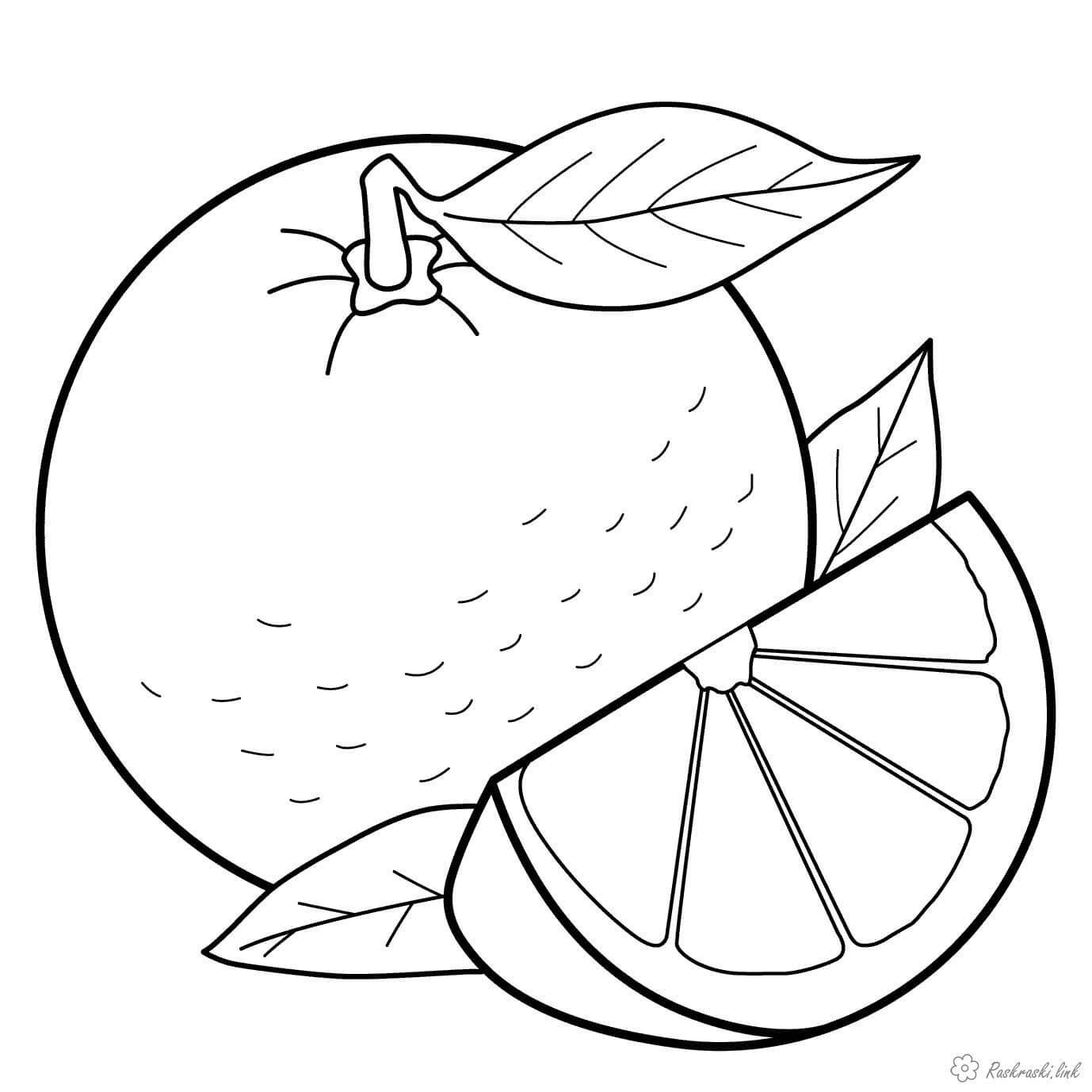 Красивые картинки для раскраски фрукты и овощи - подборка 6
